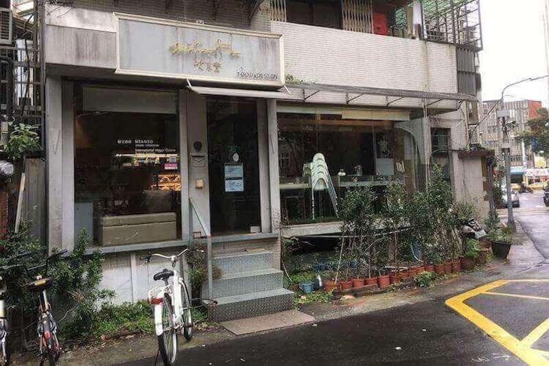 Mianto entrance