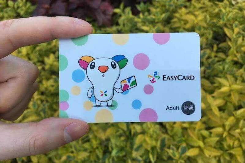 EasyCard for Taipei public transport