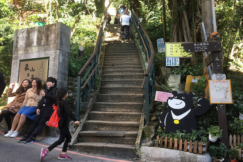 The entrance to Elephant Mountain