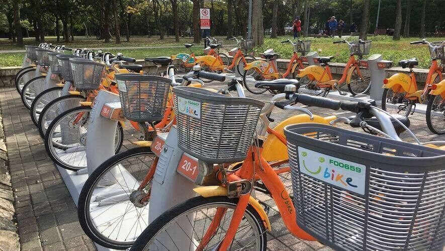 Youbike Station in Da'an Park