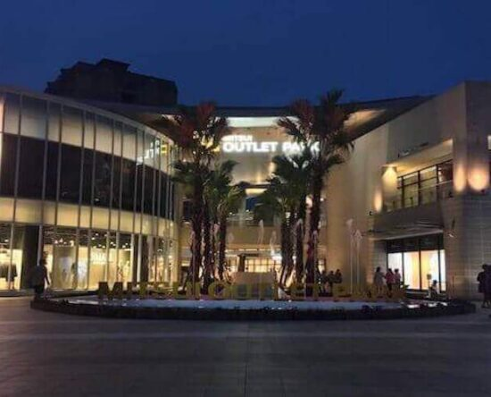 Mitsui Outlet main entrance