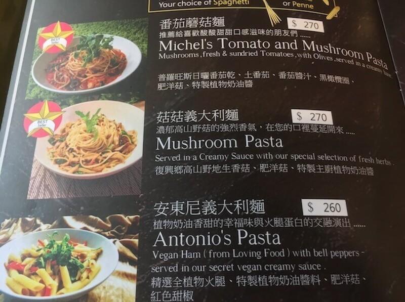 Vegan pasta menu