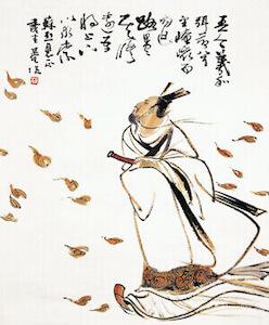 Qu Yuan (340–278 BC)