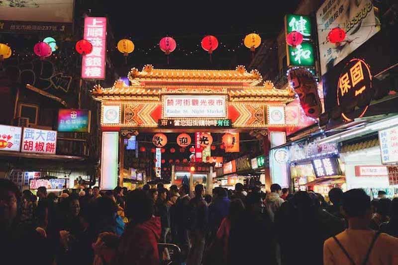 The Raohe Street night market entrance