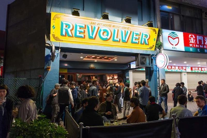 Revolver Bar entrance