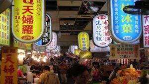 The Shilin Night Market
