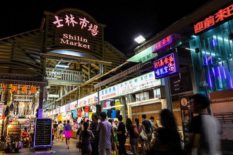 Shilin Market entrance