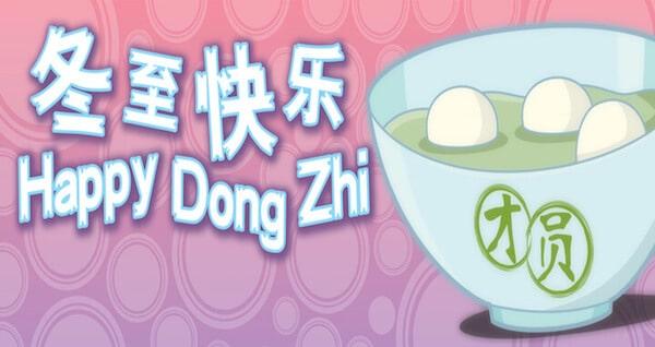 Dōngzhì Festival