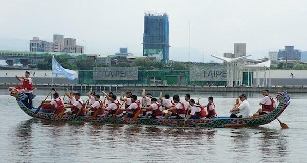 Dragon Boat Festival in Taipei