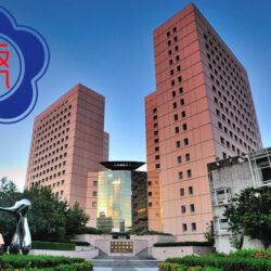 International MBA - National Chengchi University