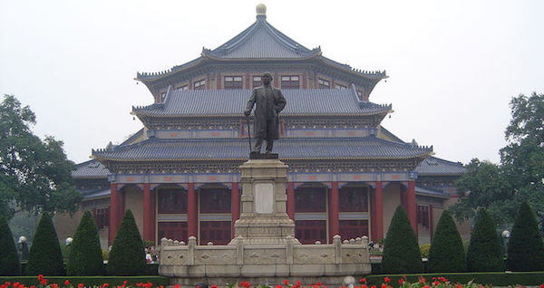 Sun Yat-Sen's Birthday