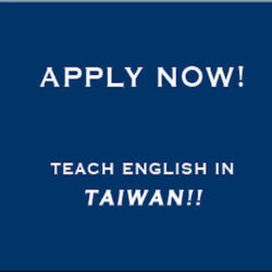 English Teaching Position Available in XinYi Dist