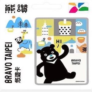 Bravo Taipei Easycard