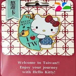 Hello Kitty EasyCard