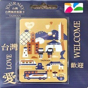 Journey Taiwan EasyCard