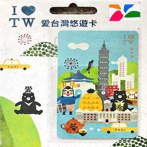 Love Taiwan EasyCard