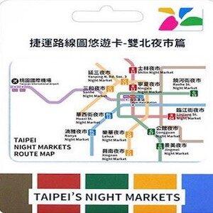 Taipei's Night Markets EasyCard
