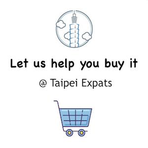 Let us help you buy it