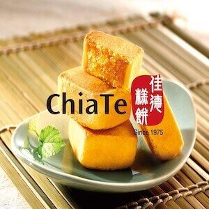 Pineapple cakes by ChiaTe