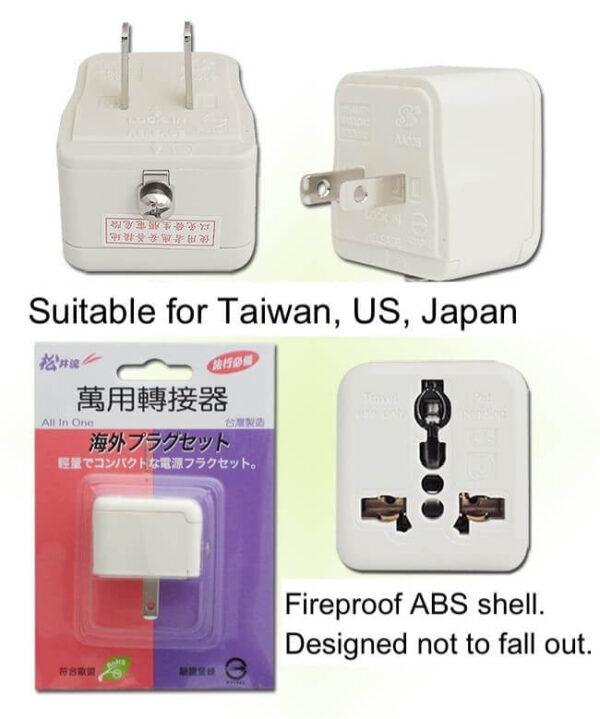 Taiwan plug adapter info