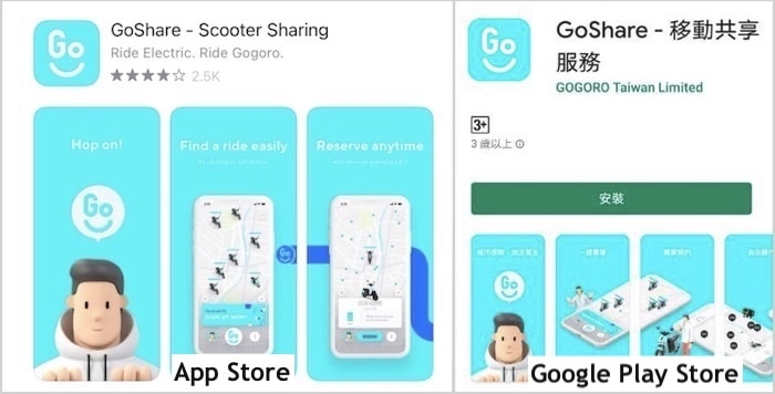 The GoShare apps