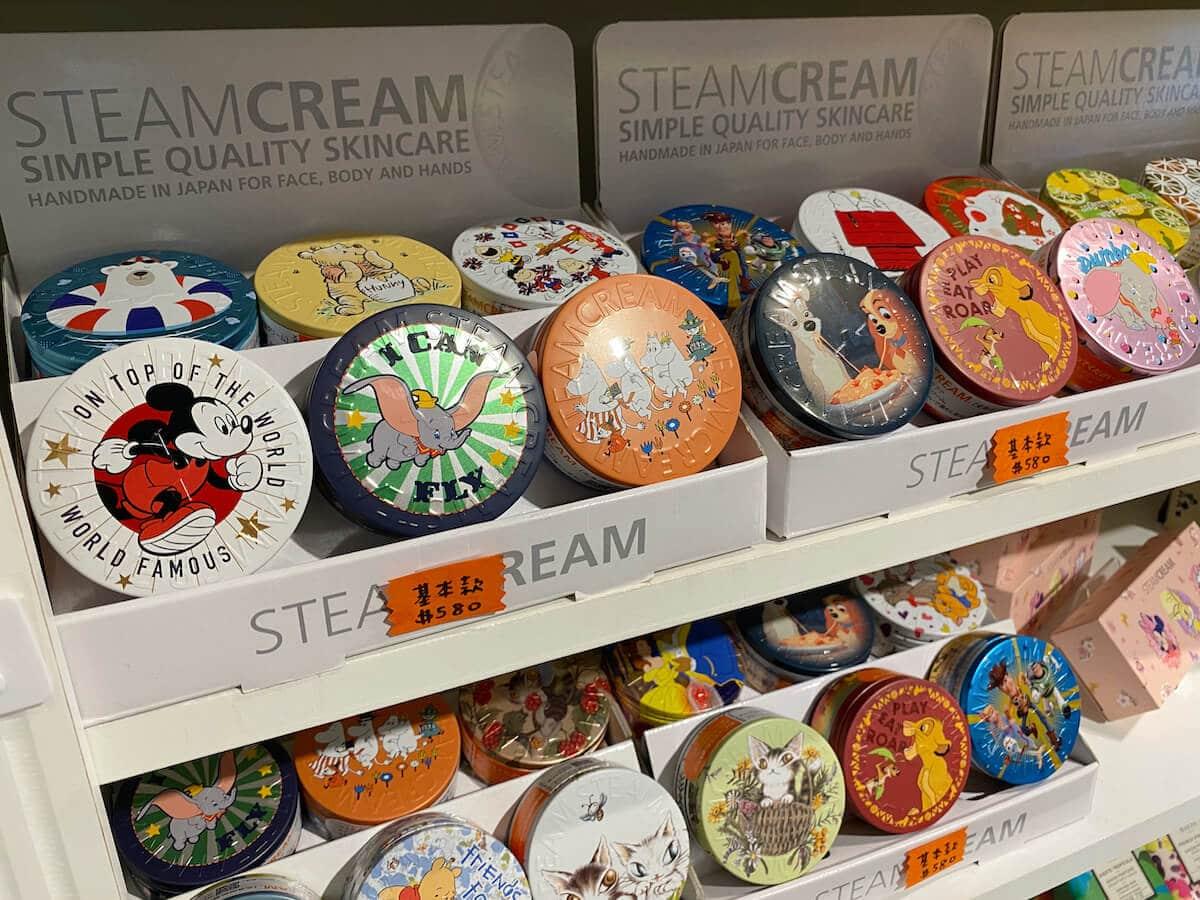 Steam creams shelf