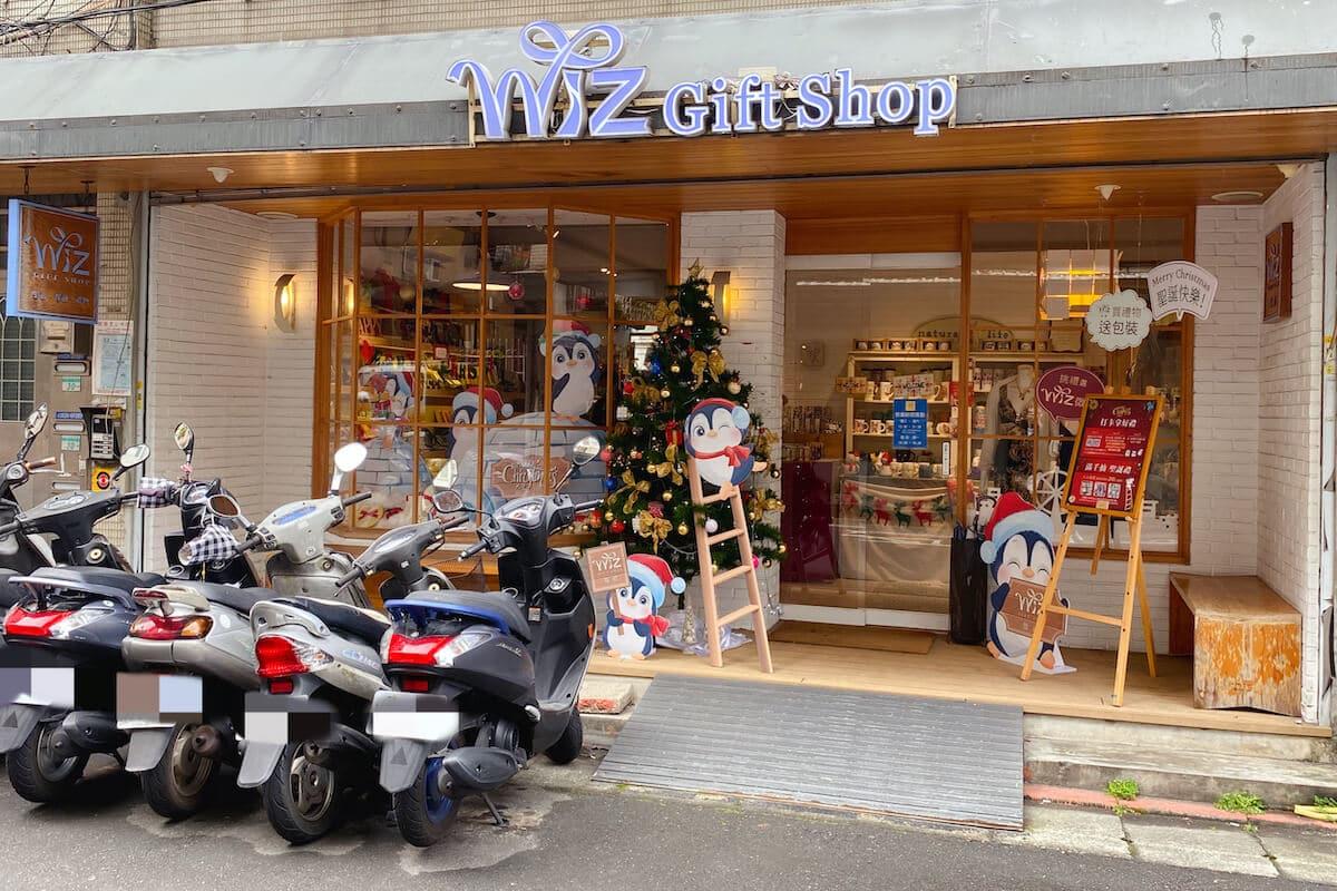 Wiz Gift Shop front
