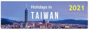 View all holidays & festivals in Taipei