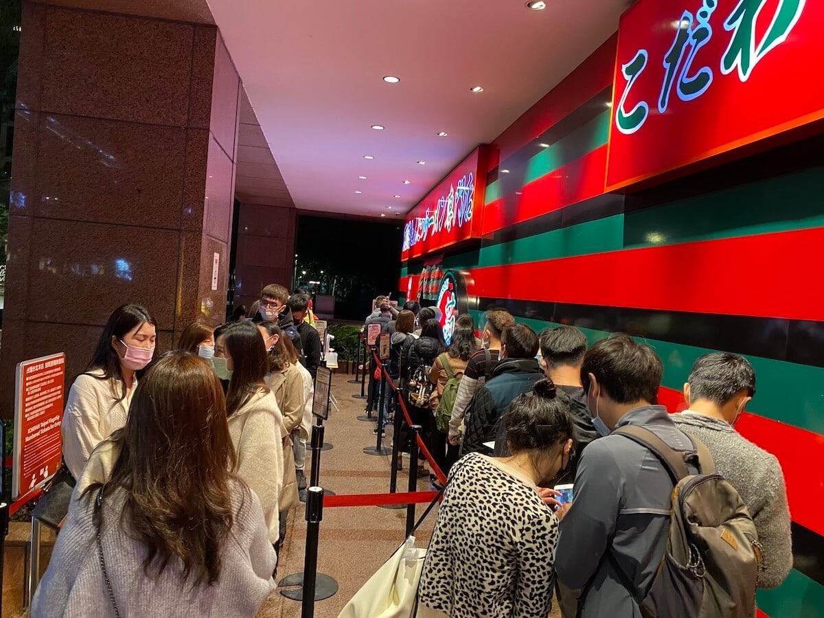 Ichiran queue
