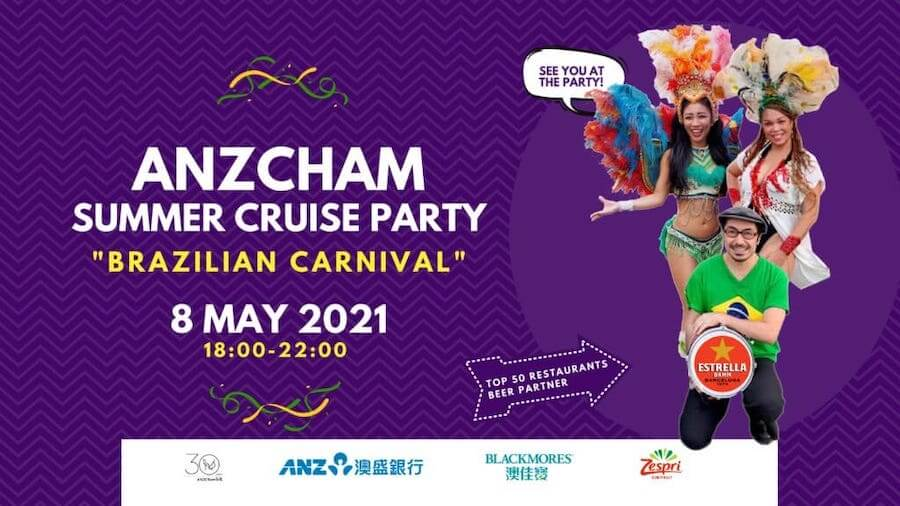 ANZCham Summer Cruise Party