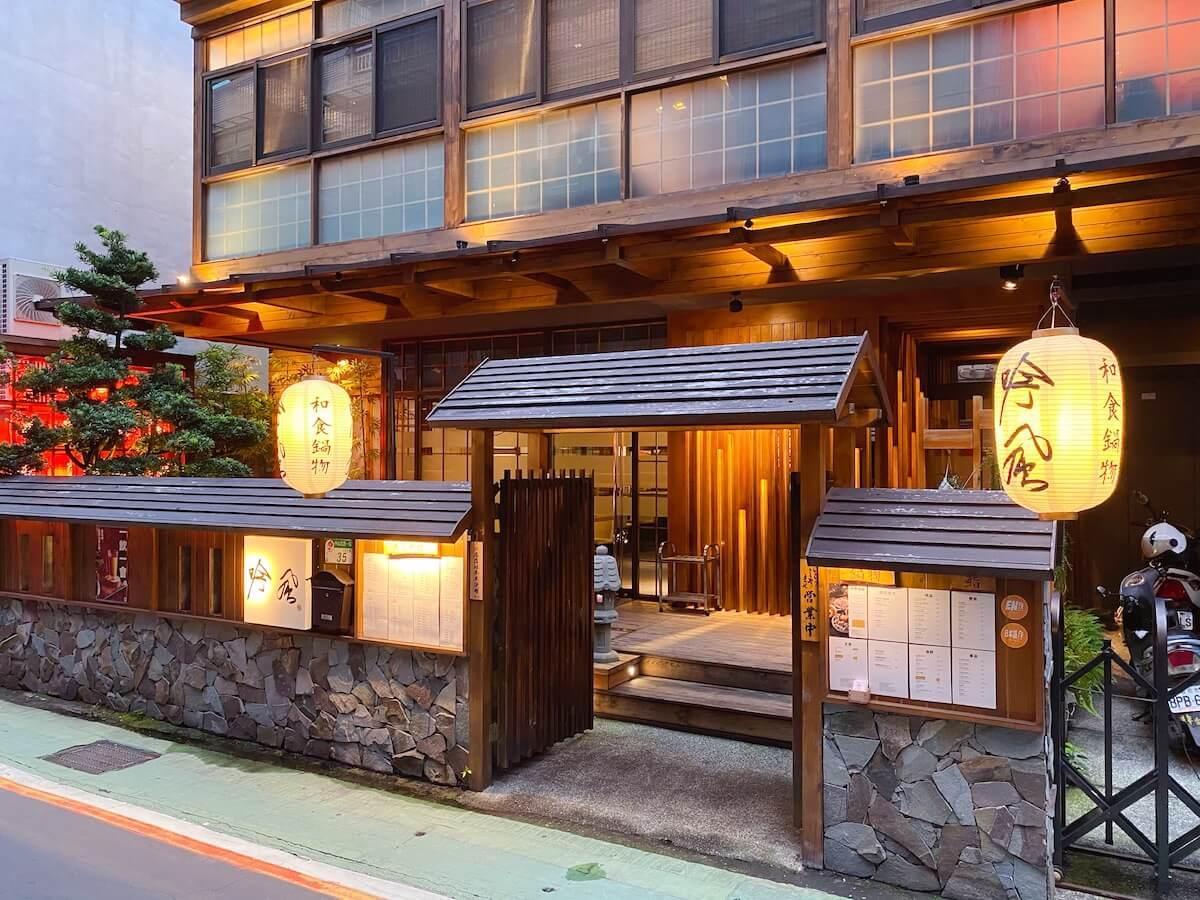 Japanese restaurant front