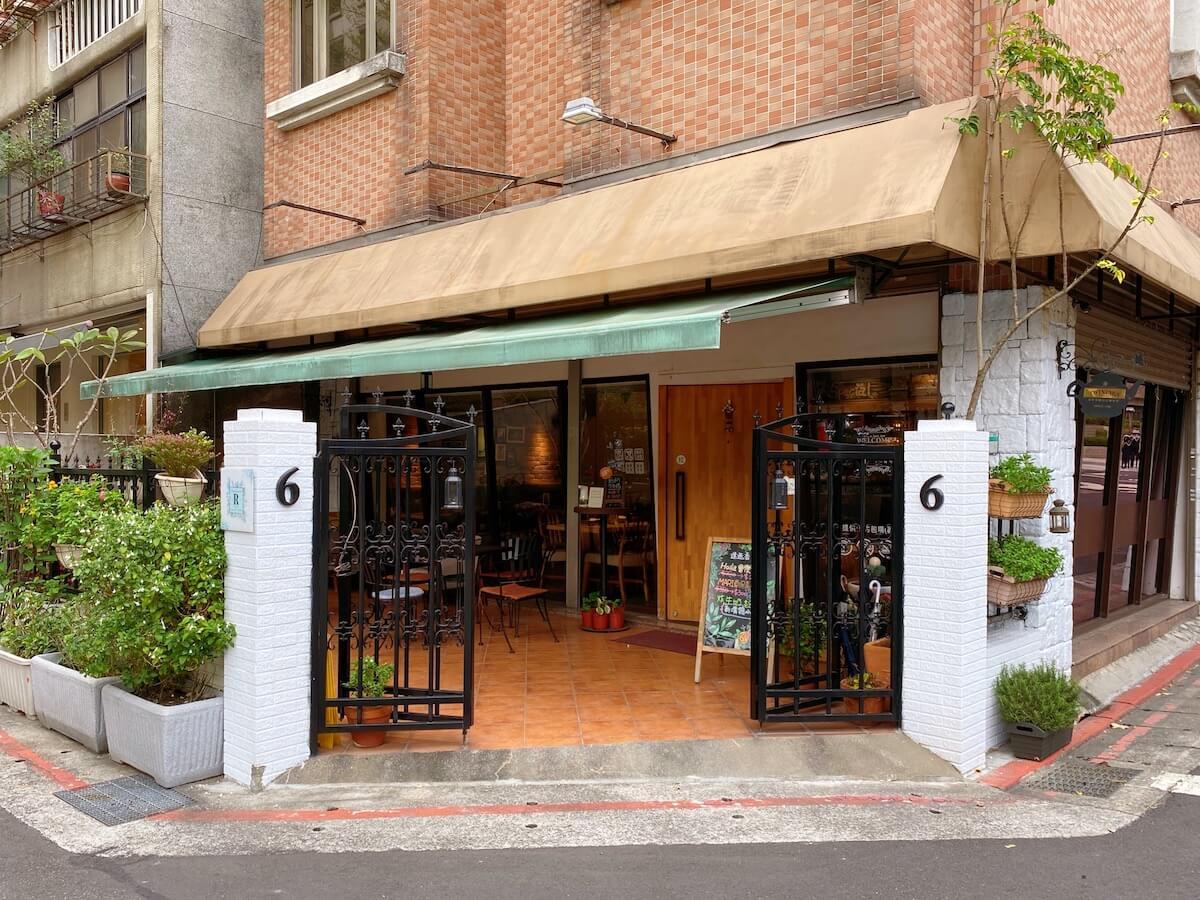 Rosmarine Giardino, a romantic restaurant