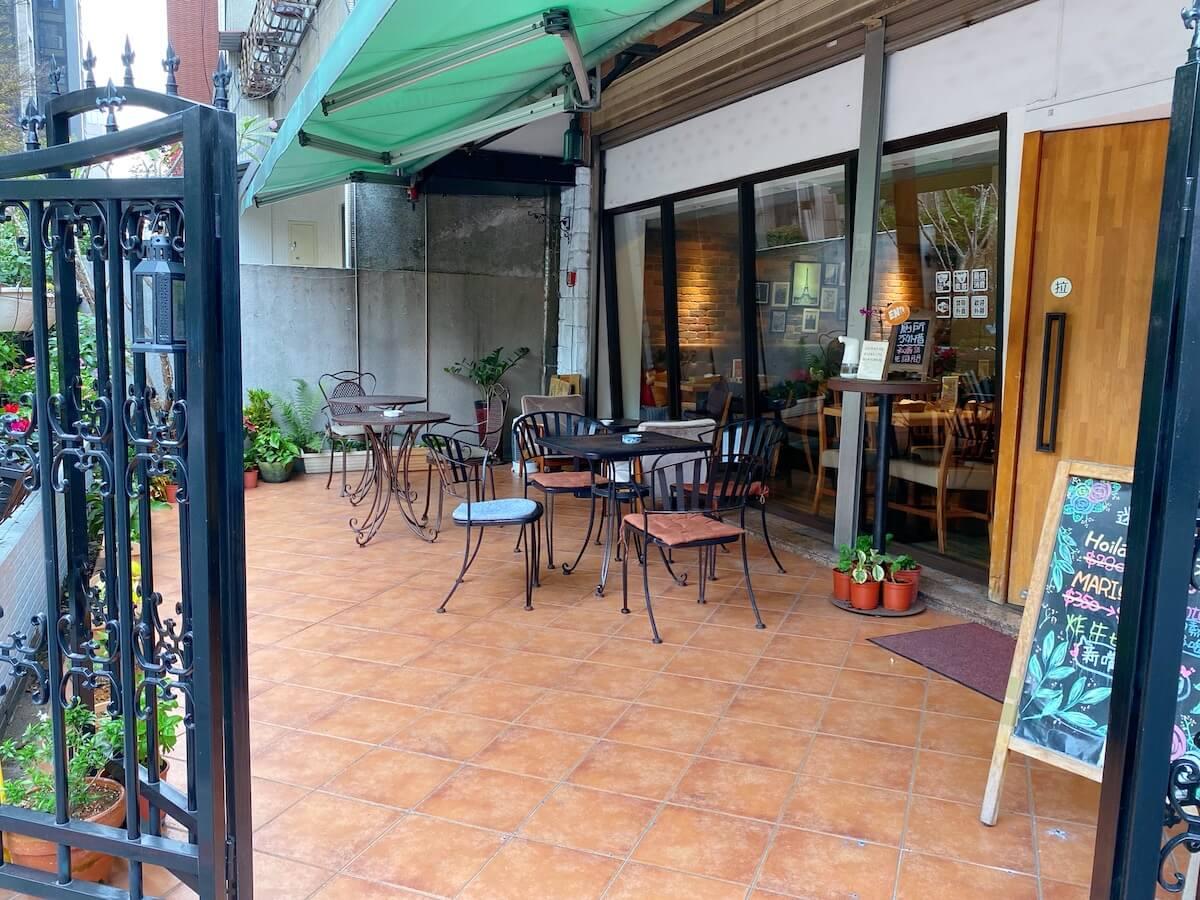 Rosmarine Giardino, the ideal romantic spot