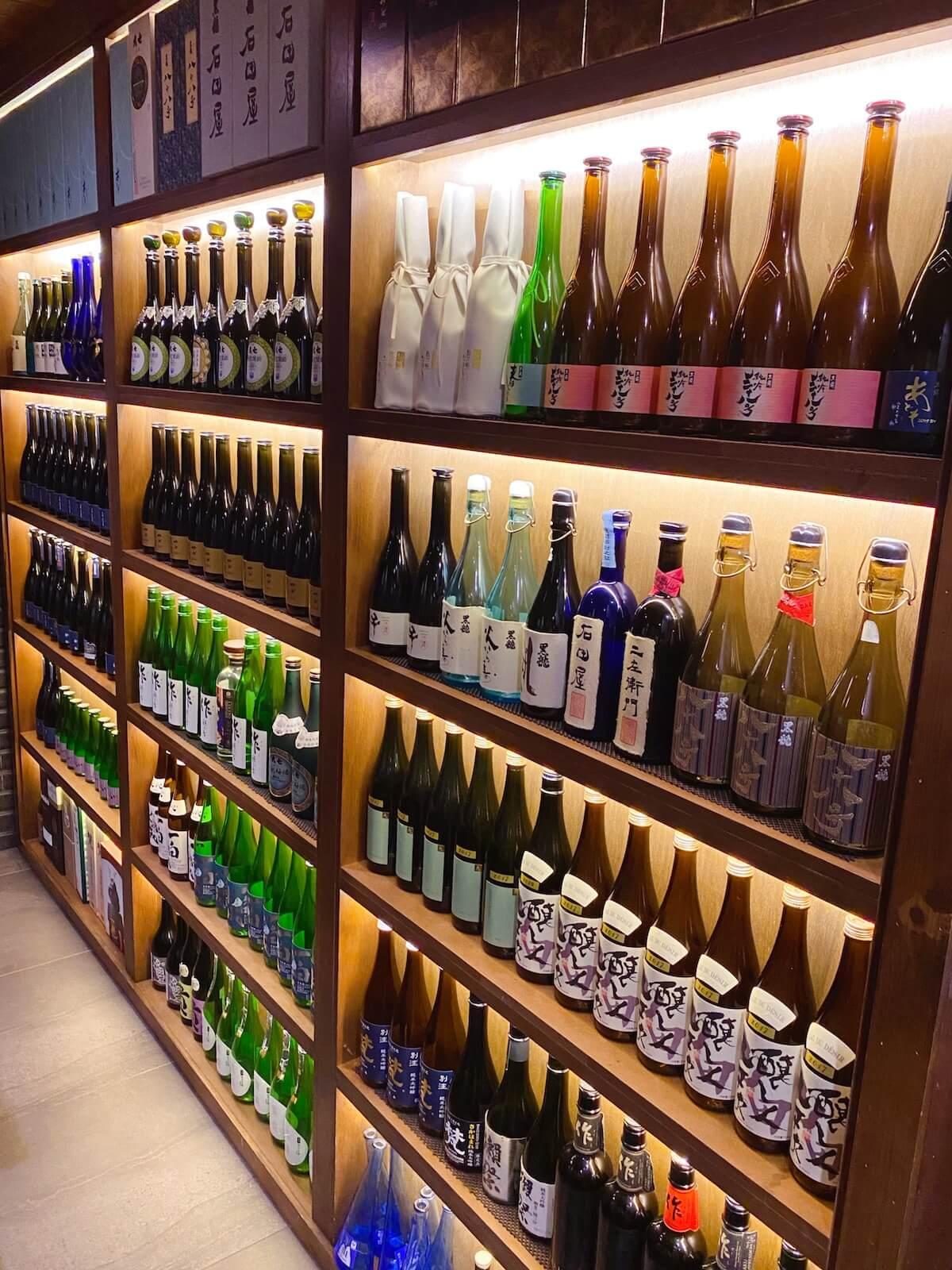 Sake wall