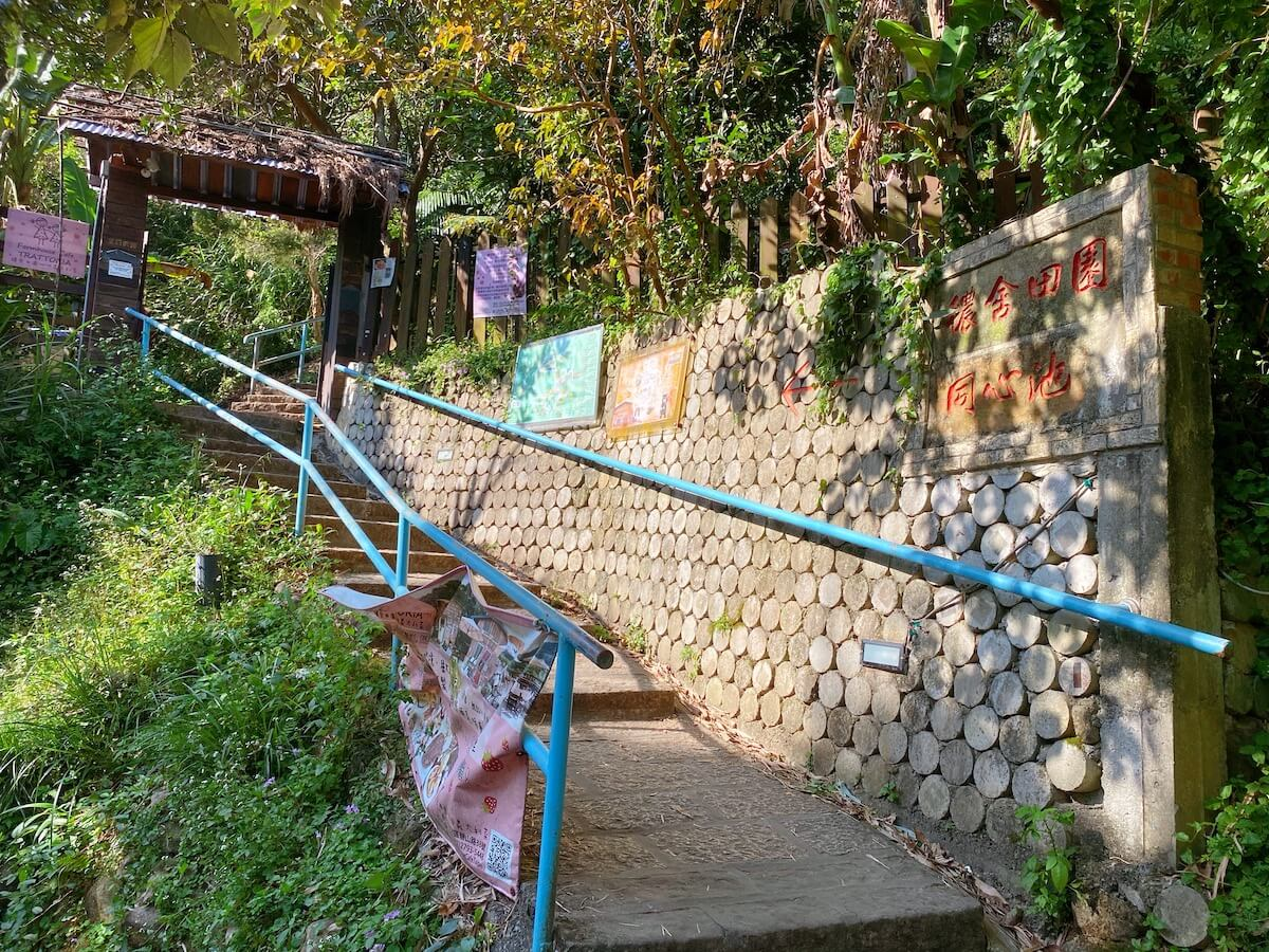 Steps leading up to Farmhouse Cafe Trattoria