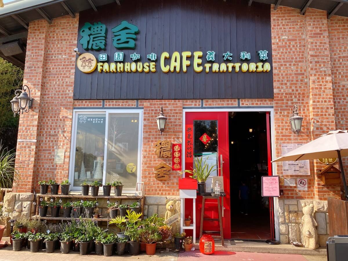 Farmhouse Cafe Trattoria