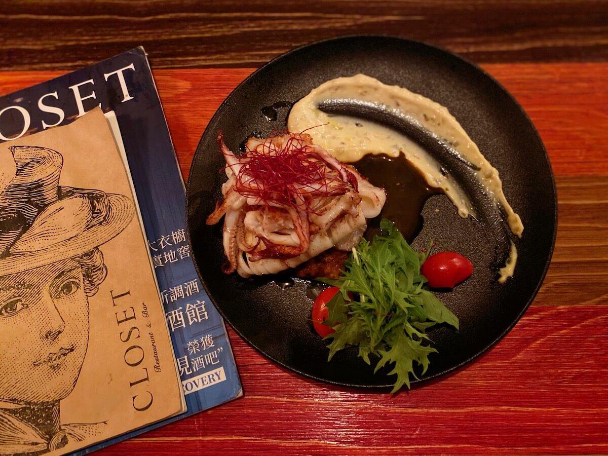 Fried Squid (top)