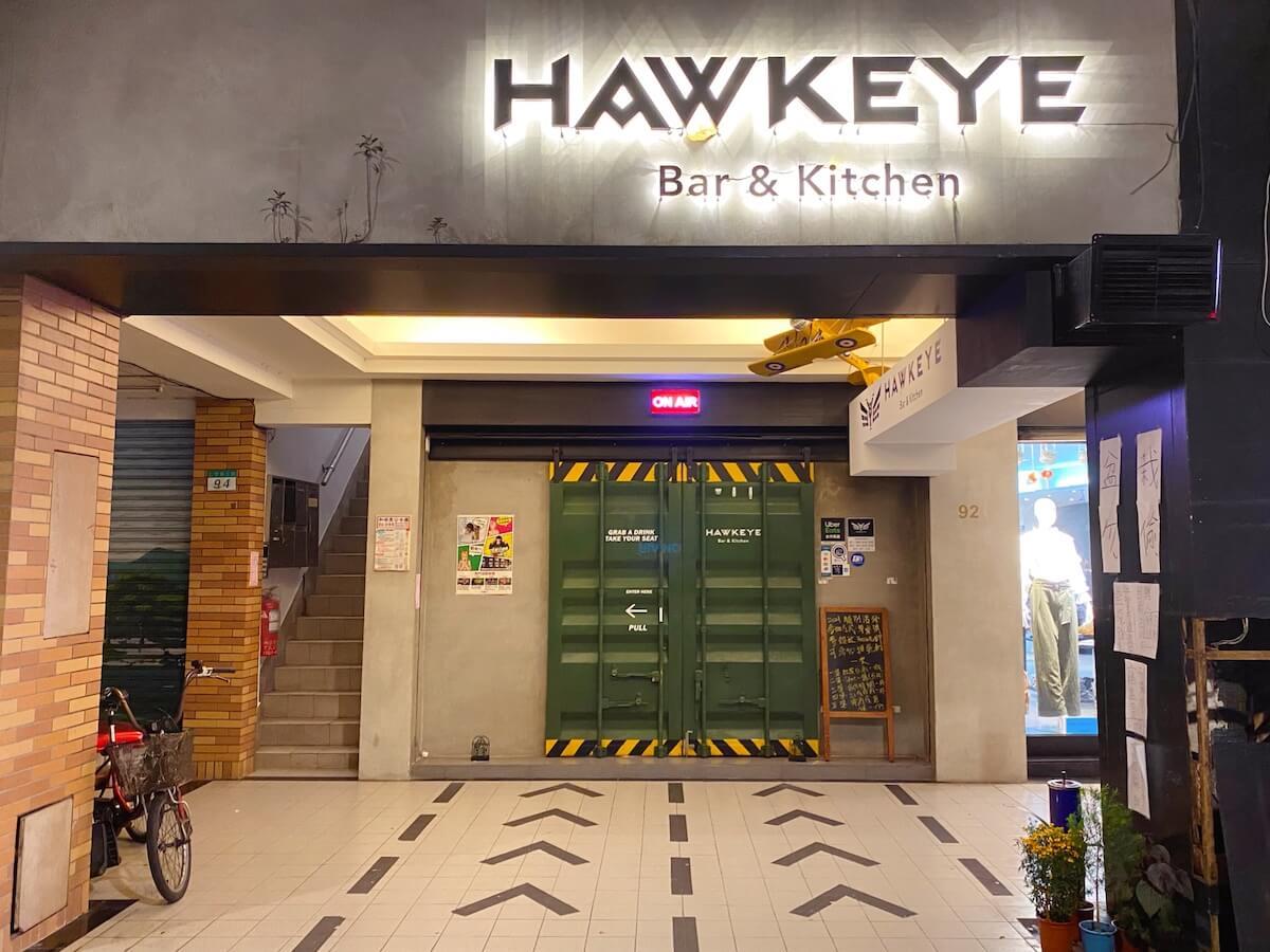 Hawkeye (front)