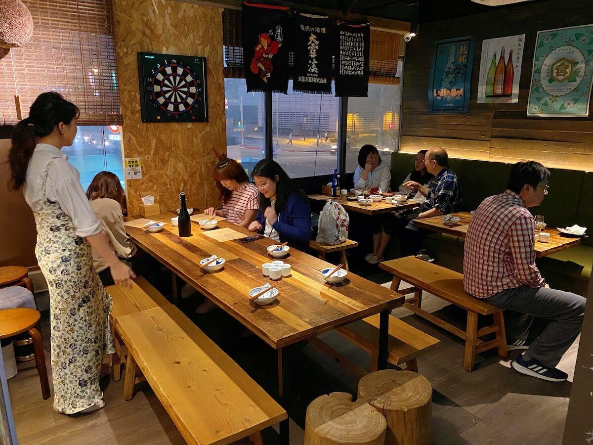 Koma Sake Bistro Inside
