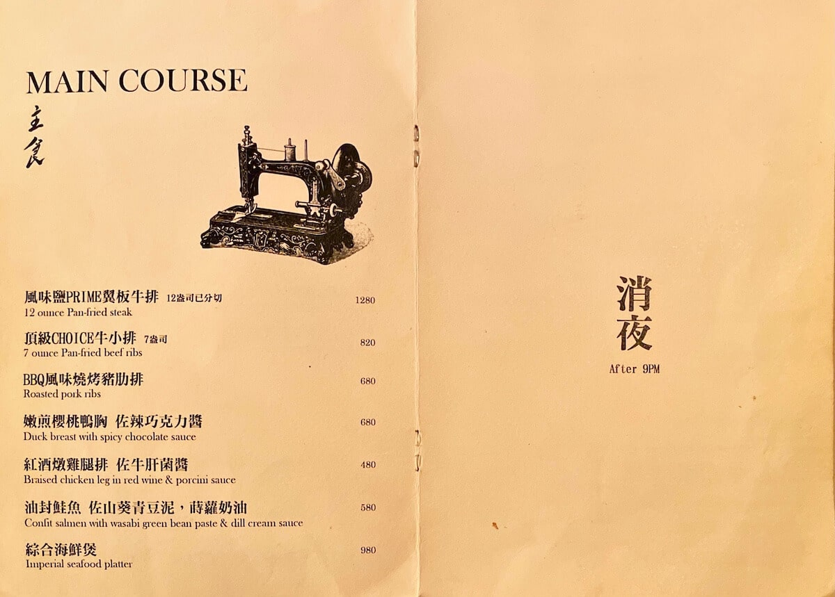 Main Courses (Page 1)
