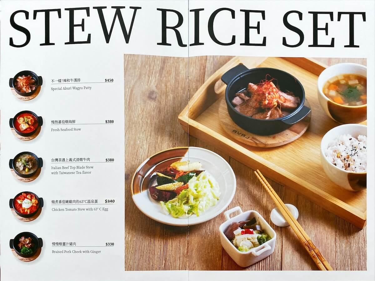Stew rice sets