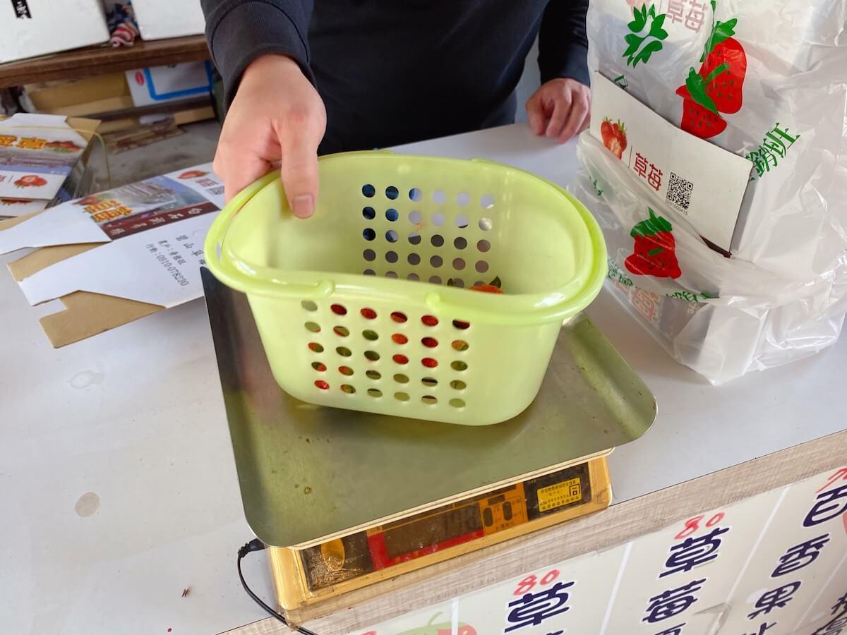 Strawberry basket (weighed)