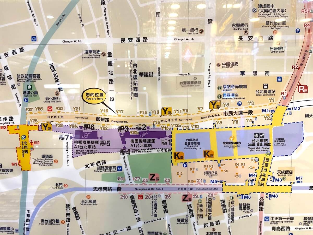Taipei City Mall map