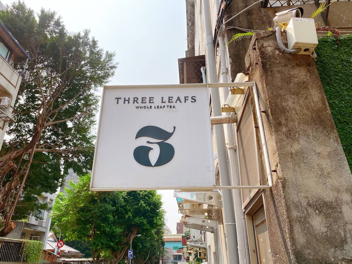 Three Leaves shop sign