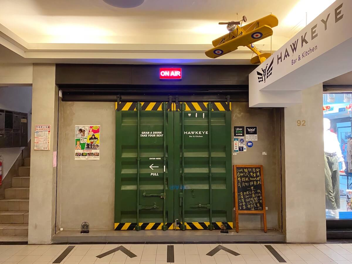Hawkeye (entrance)