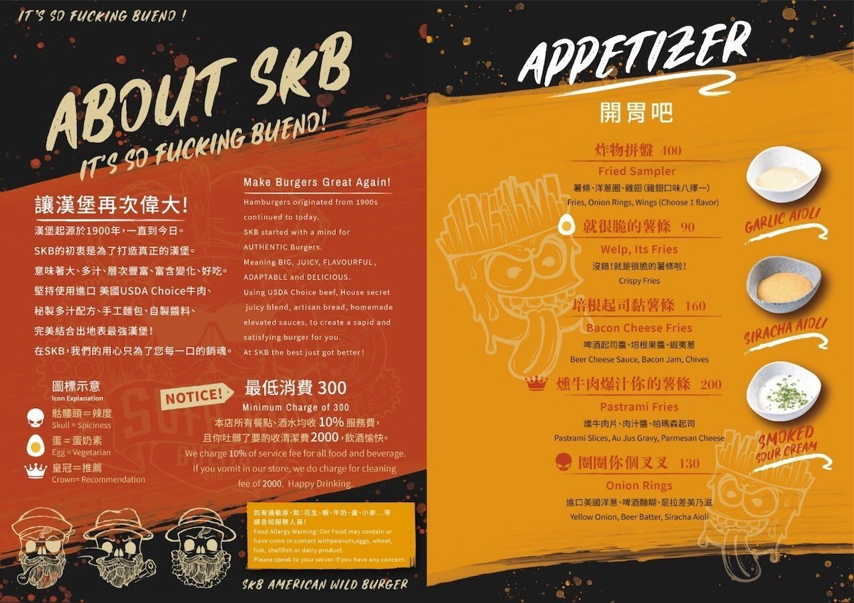 About SKB Appetizer