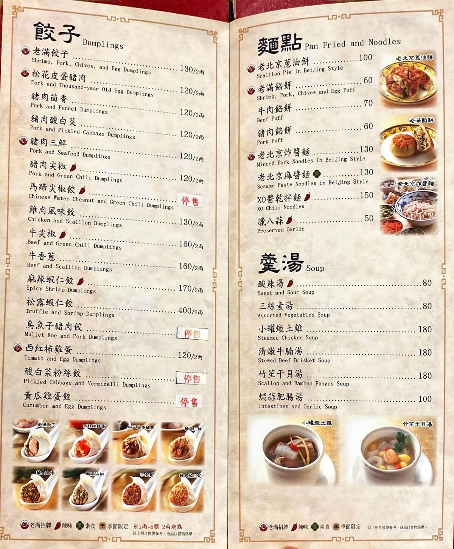 Dumplings and fried noodles