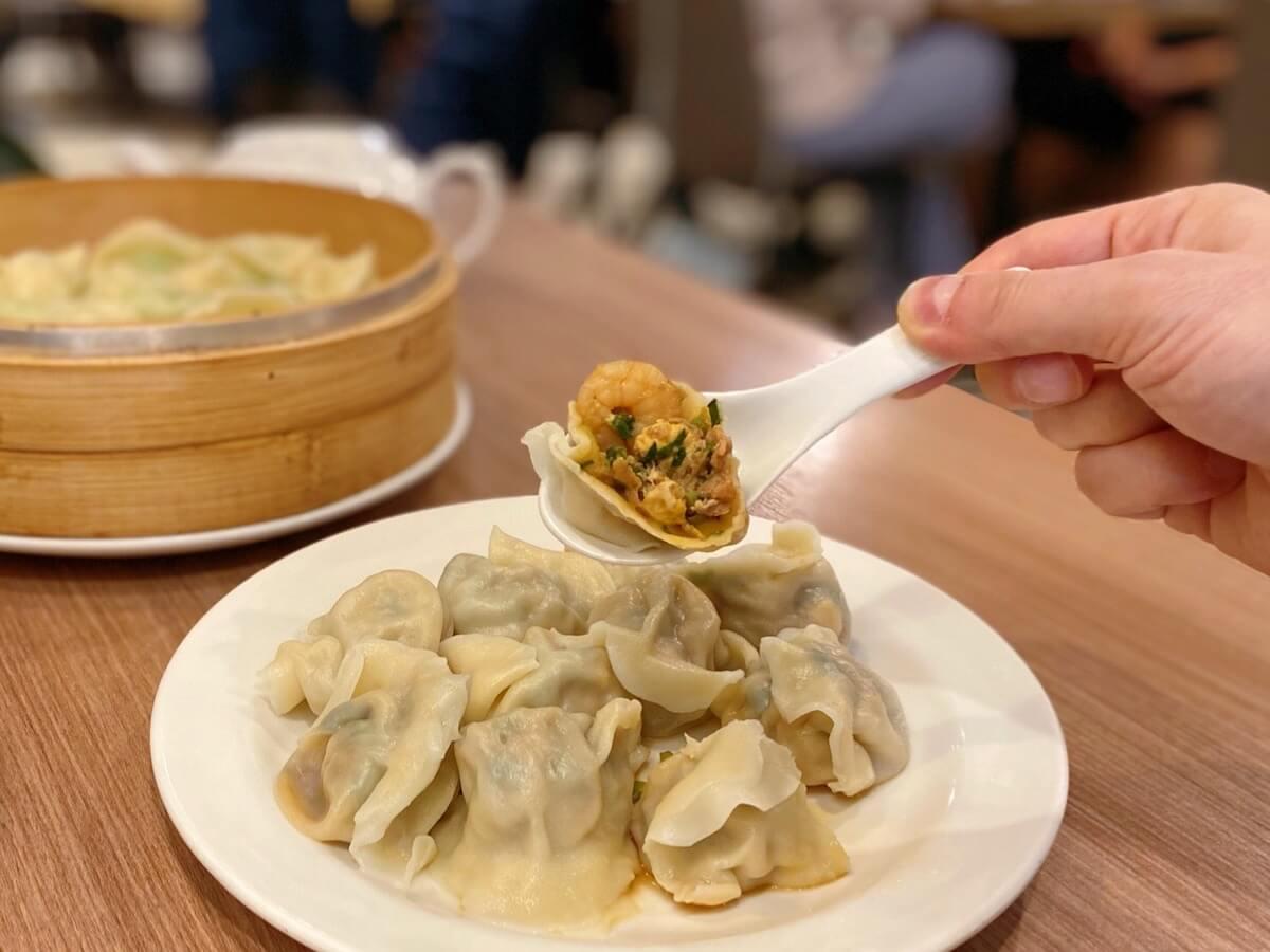 Lao Man dumplings (focused)