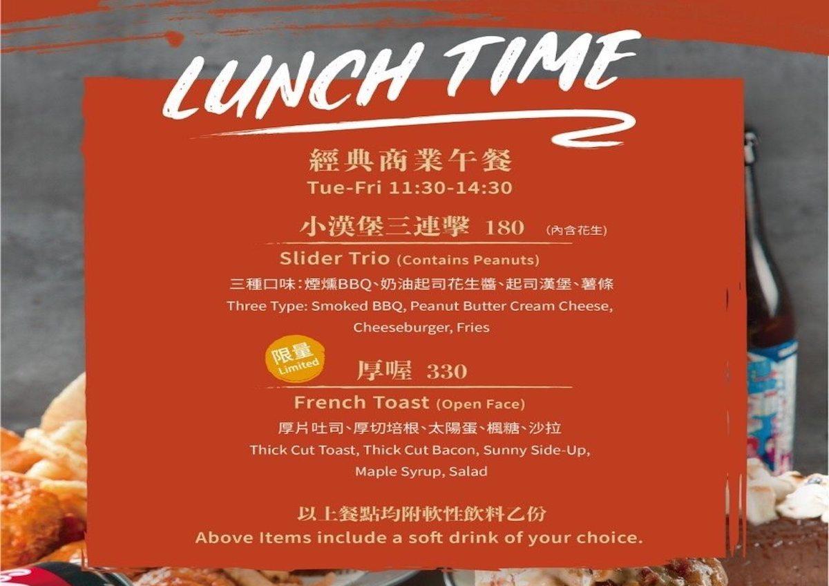 Lunch Time Menu