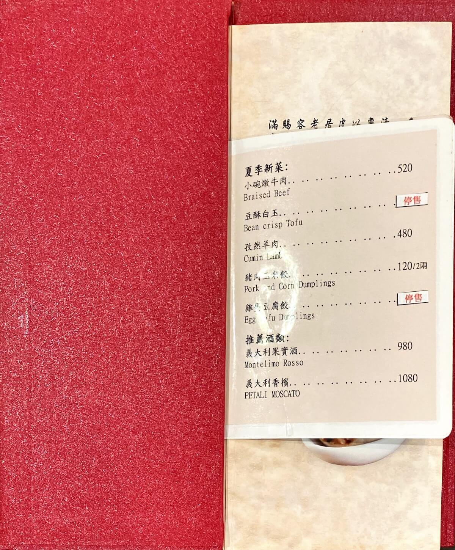 Offers main menu